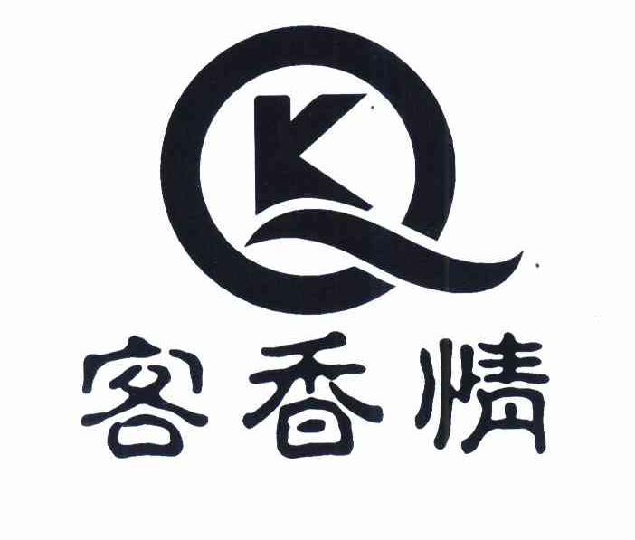 客香情 KQ