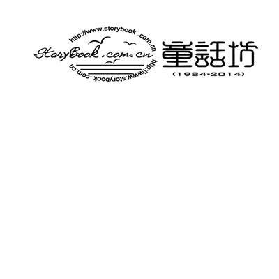 转让商标-童话坊 1984·2014 STORYBOOK.COM.CN HTTP://WWW.STORYBOOK.COM.CN