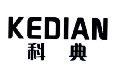 科典_04商标转让_04商标购买-购店网商标转让平台