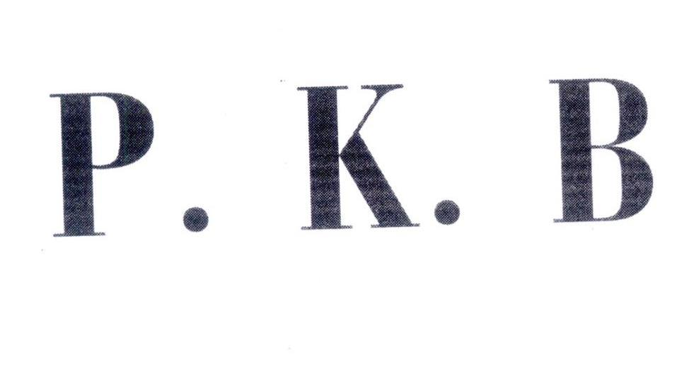 转让商标-PKB