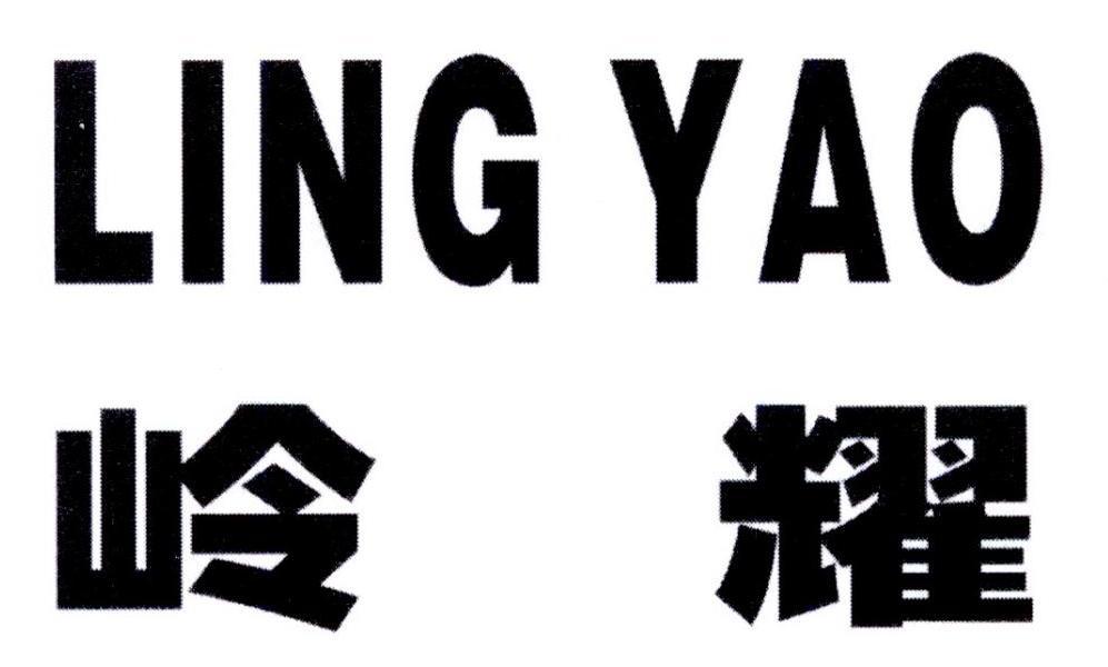 转让亚博娱乐yabo11-岭耀