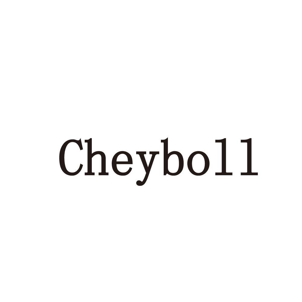 转让商标-CHEYBOLL