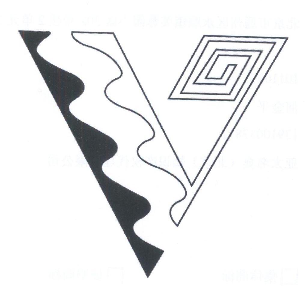 转让商标-V