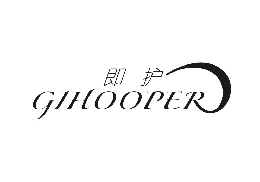 转让外围滚球软件365_365滚球网站下载_365滚球 已经1比0 让球-即护 GIHOOPER