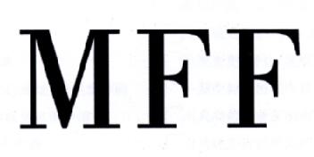 转让商标-MFF