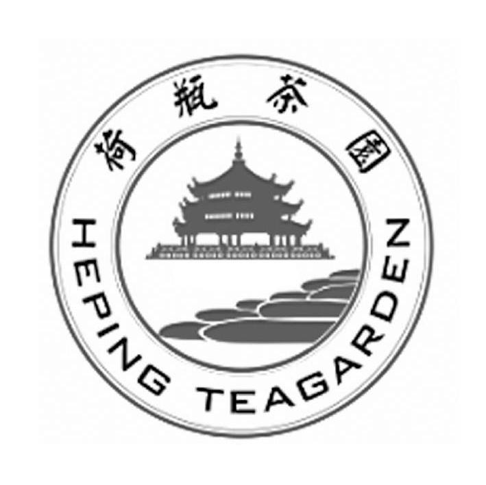 转让亚博娱乐yabo11-荷瓶茶园 HEPING TEAGARDEN