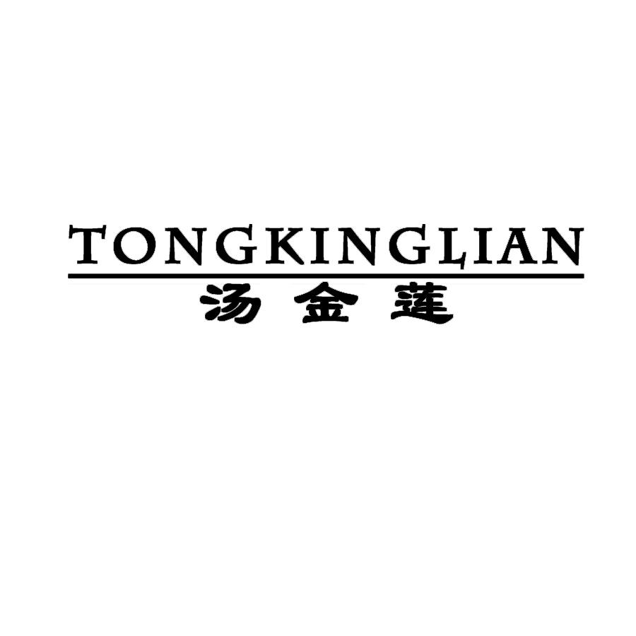 转让亚博娱乐yabo11-汤金莲 TONGKINGLIAN