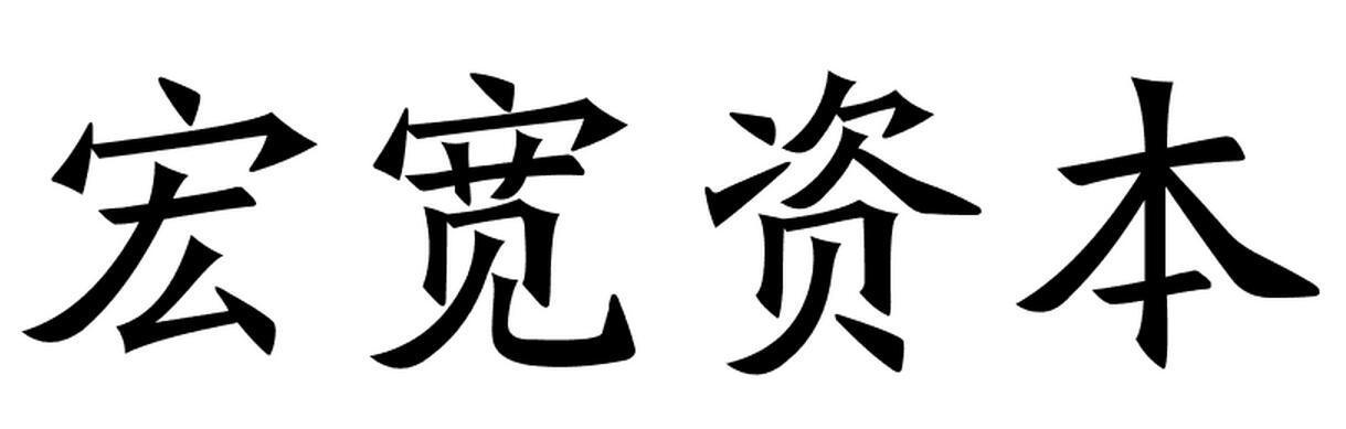 转让亚博娱乐yabo11-宏宽资本