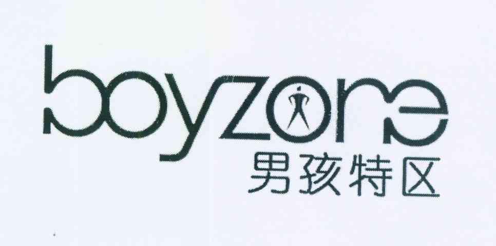 转让亚博娱乐yabo11-男孩特区 BOYZONE