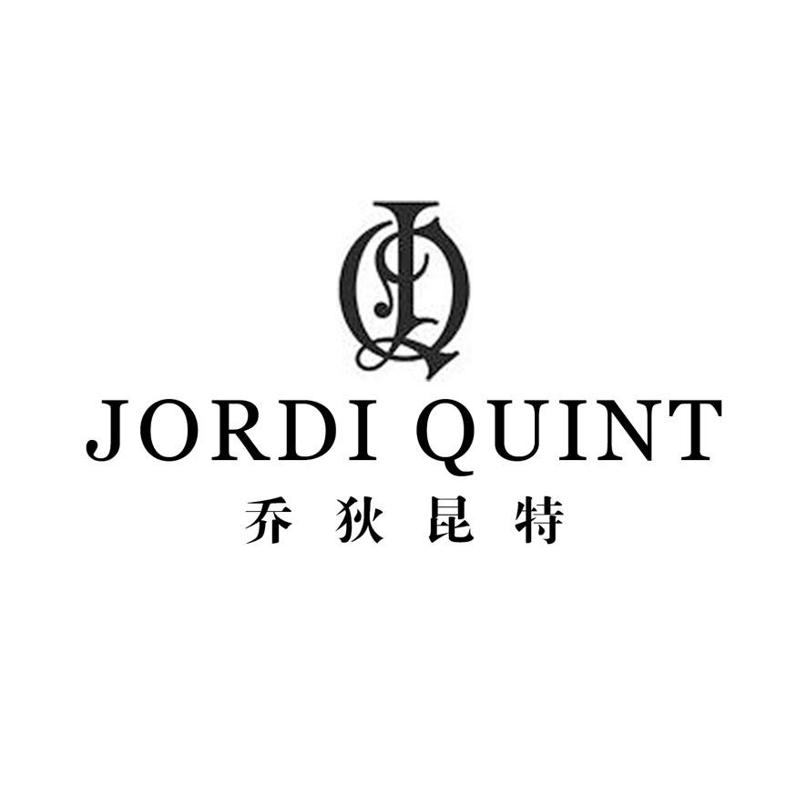 购买乔狄昆特 JORDI QUINT JQ商标,海量25类-服装鞋帽商标买卖就上米马商标交易平台