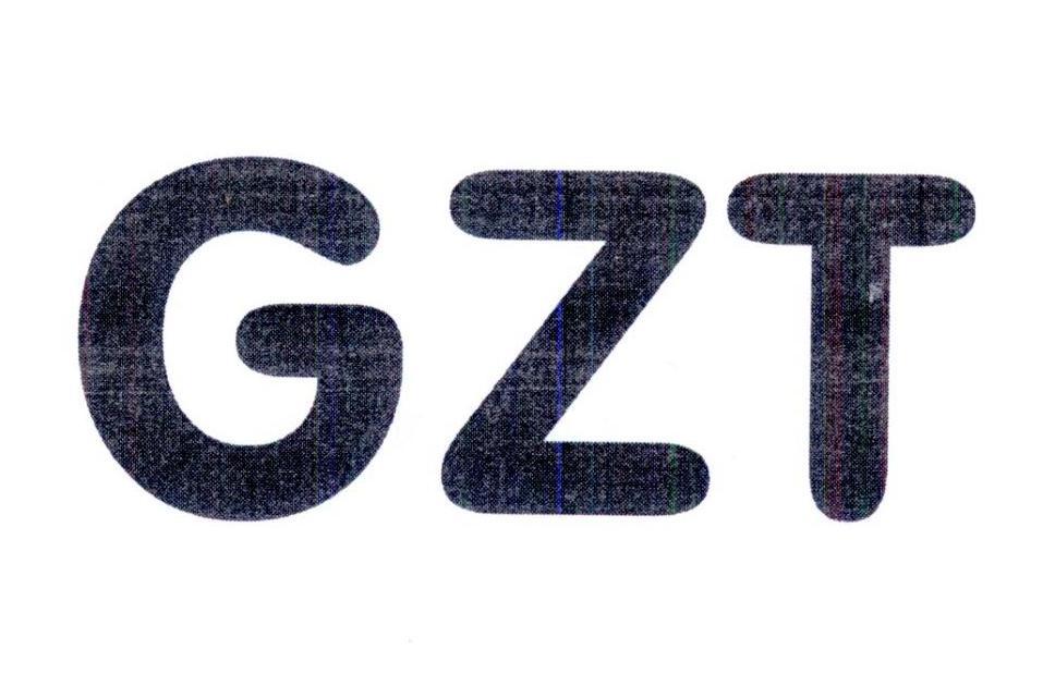 转让商标-GZT