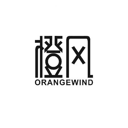 橙风 ORANGE WIND