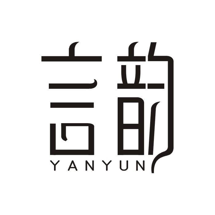 转让亚博娱乐yabo11-言韵