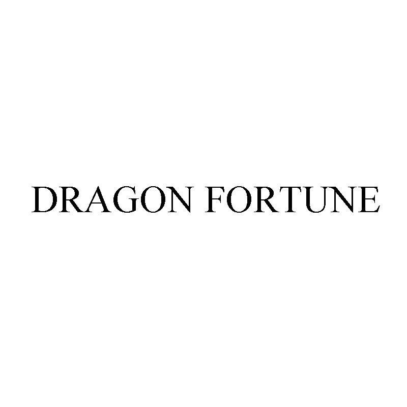 转让商标-DRAGONFORTUNE
