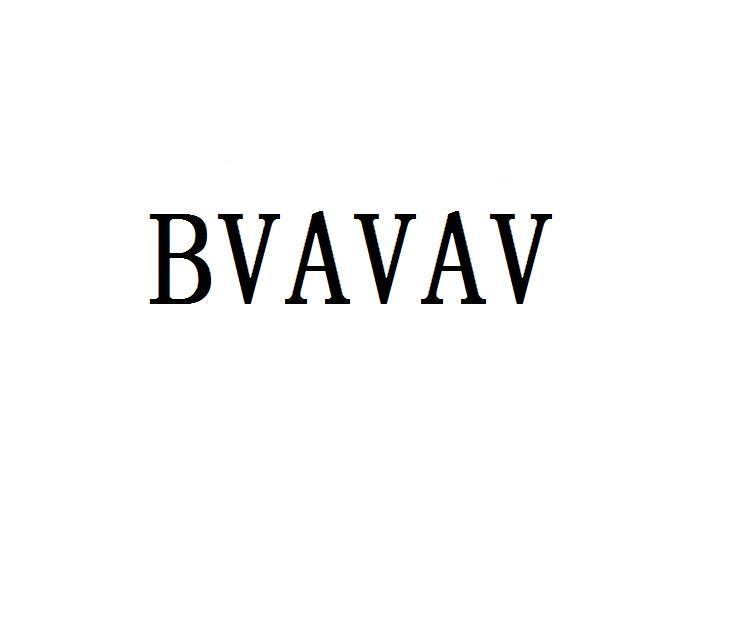 转让商标-BVAVAV