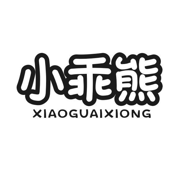 转让亚博娱乐yabo11-小乖熊