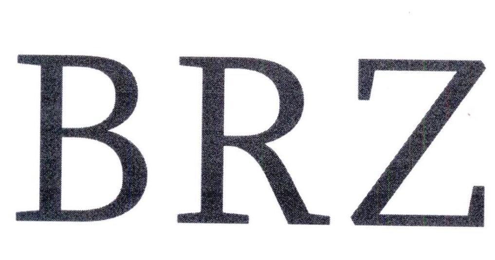 转让商标-BRZ