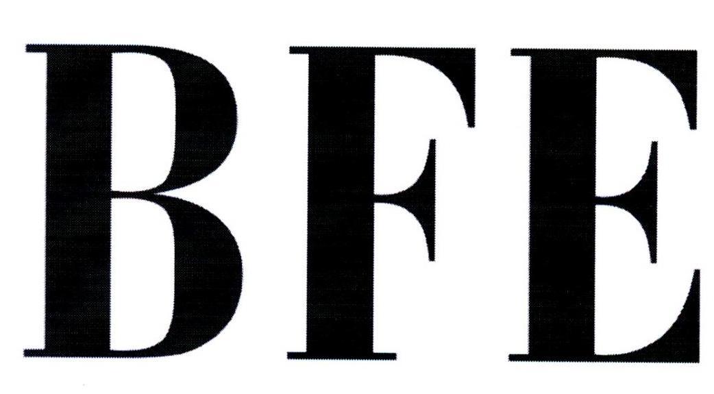 转让商标-BFE