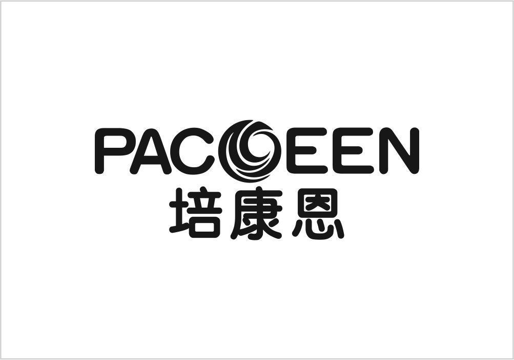 转让商标-培康恩PACOEEN