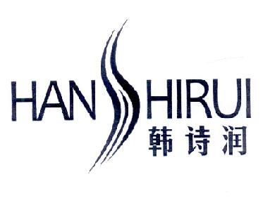 韩诗润 HAN HIRUI
