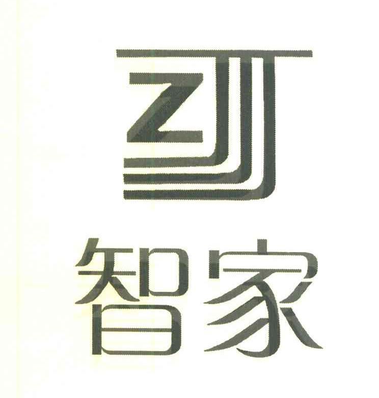 智家 ZJ