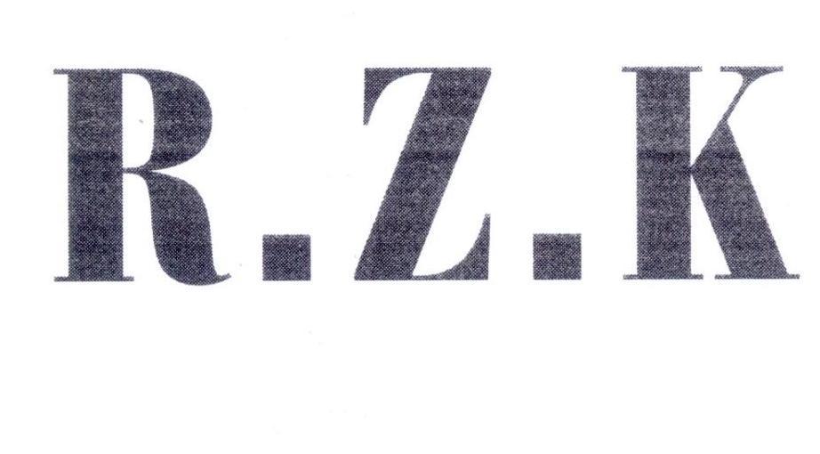 转让商标-RZK