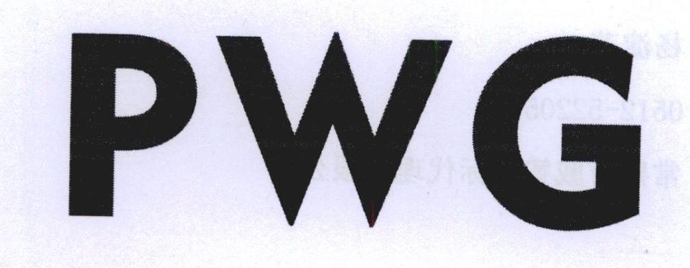 转让商标-PWG