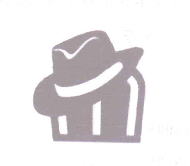 商标文字图形商标注册号 14241872、商标申请人林志欣的商标详情 - 标库网商标查询