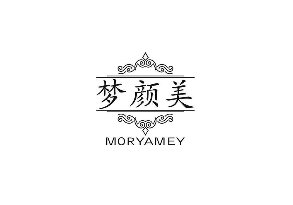 梦颜美 MORYAMEY