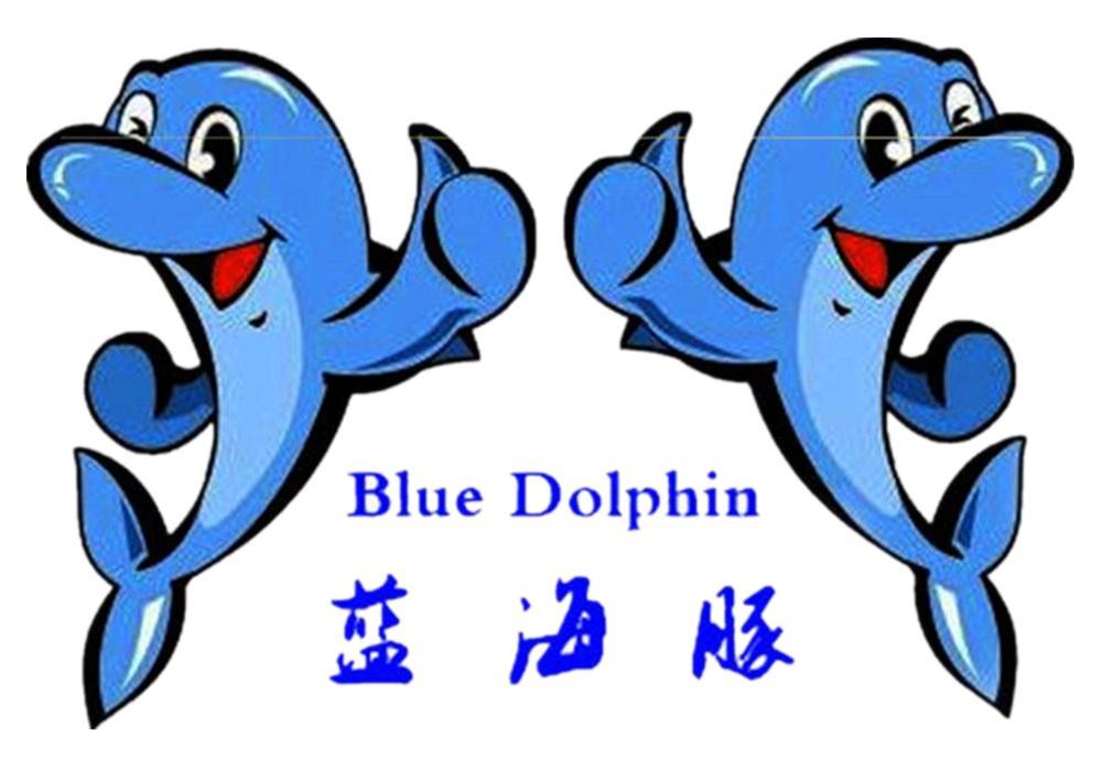 蓝海豚 BLUE DOLPHIN_29商标转让_29商标购买-购店网商标转让平台