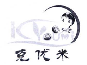 转让商标-克优米 KYUMI