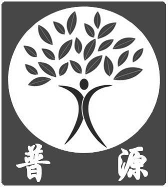 转让亚博娱乐yabo11-普源