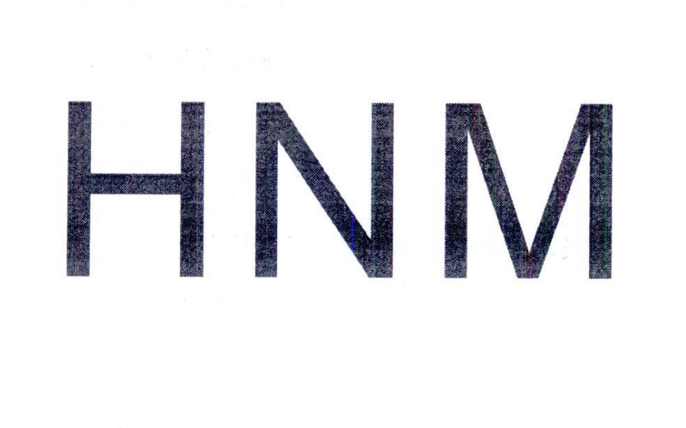 转让商标-HNM