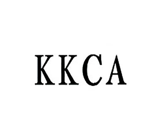 转让商标-KKCA