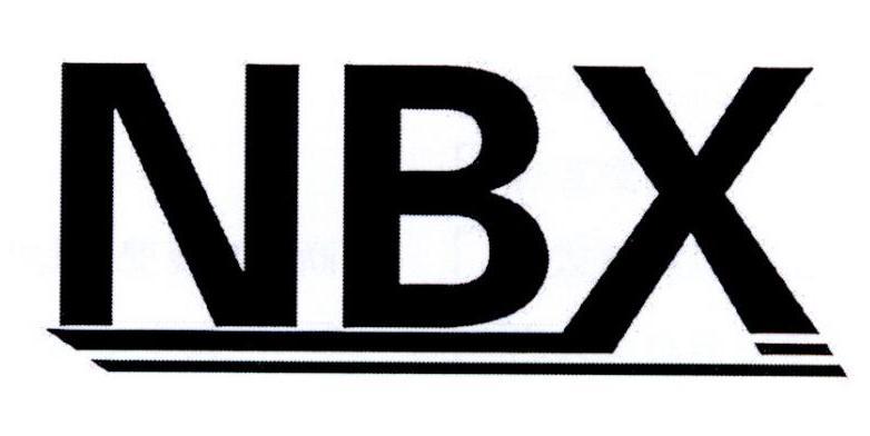 转让商标-NBX