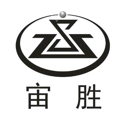 宙胜_20商标转让_20商标购买-购店网商标转让平台