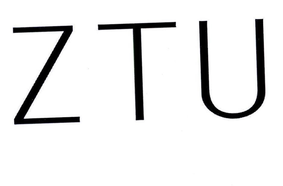 转让商标-ZTU