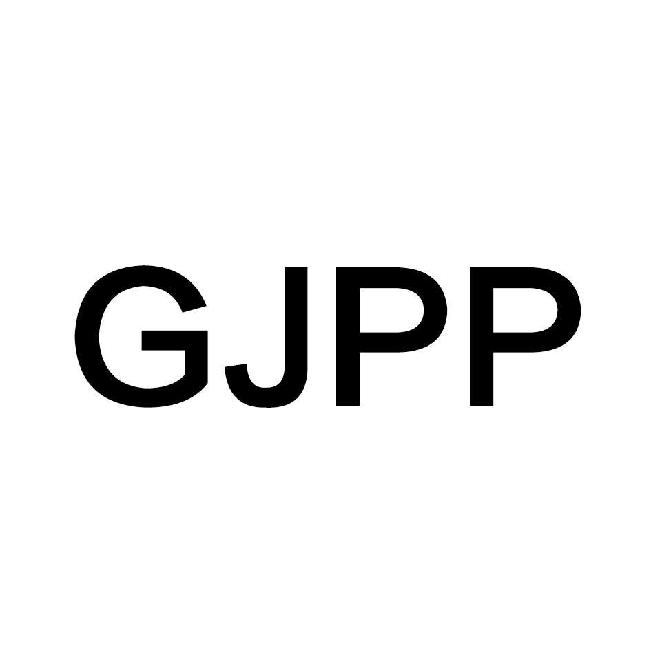 转让商标-GJPP