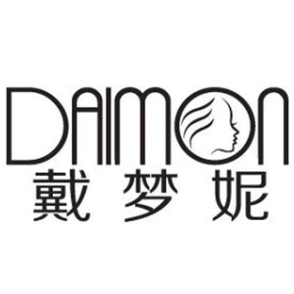 戴梦妮 DAIMON