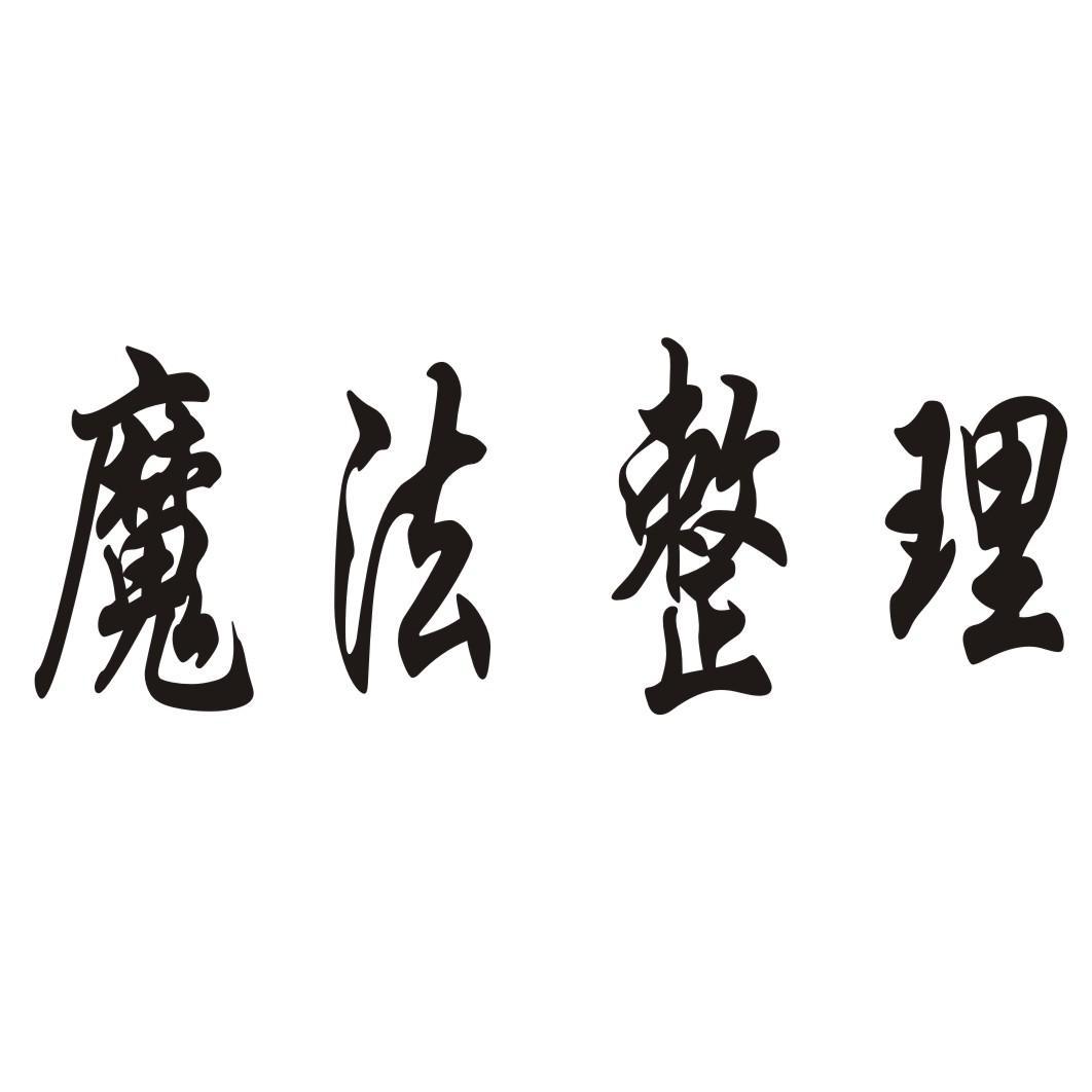 转让亚博娱乐yabo11-魔法整理