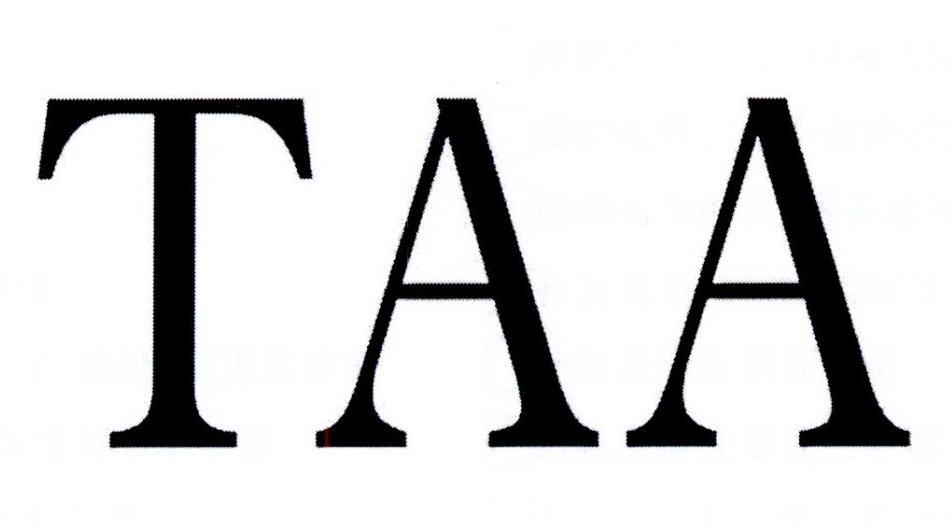 转让商标-TAA