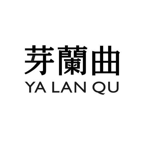 转让亚博娱乐yabo11-芽兰曲