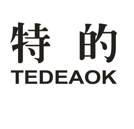 特的 TEDEAOK