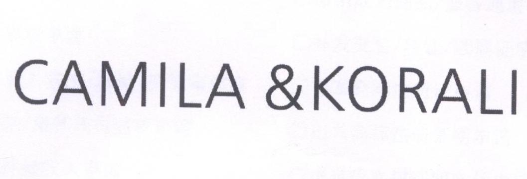 转让商标-CAMILA & KORALI