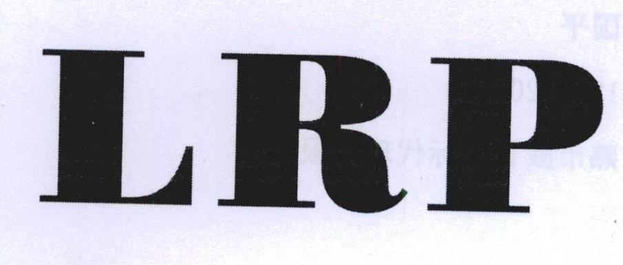 转让商标-LRP