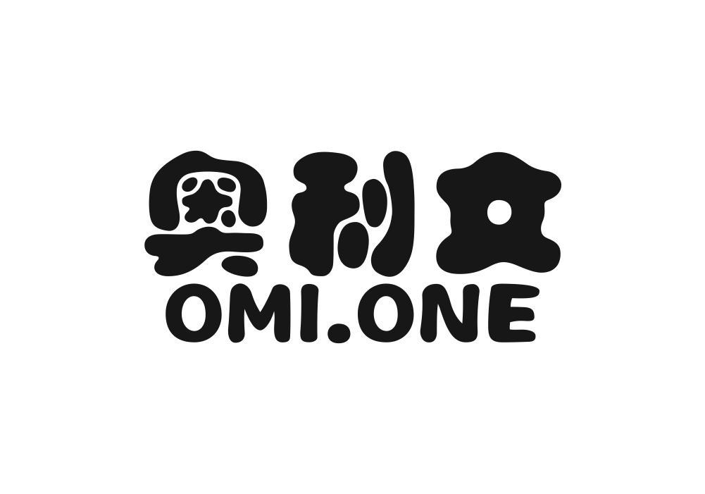 奥利文 OMI.ONE