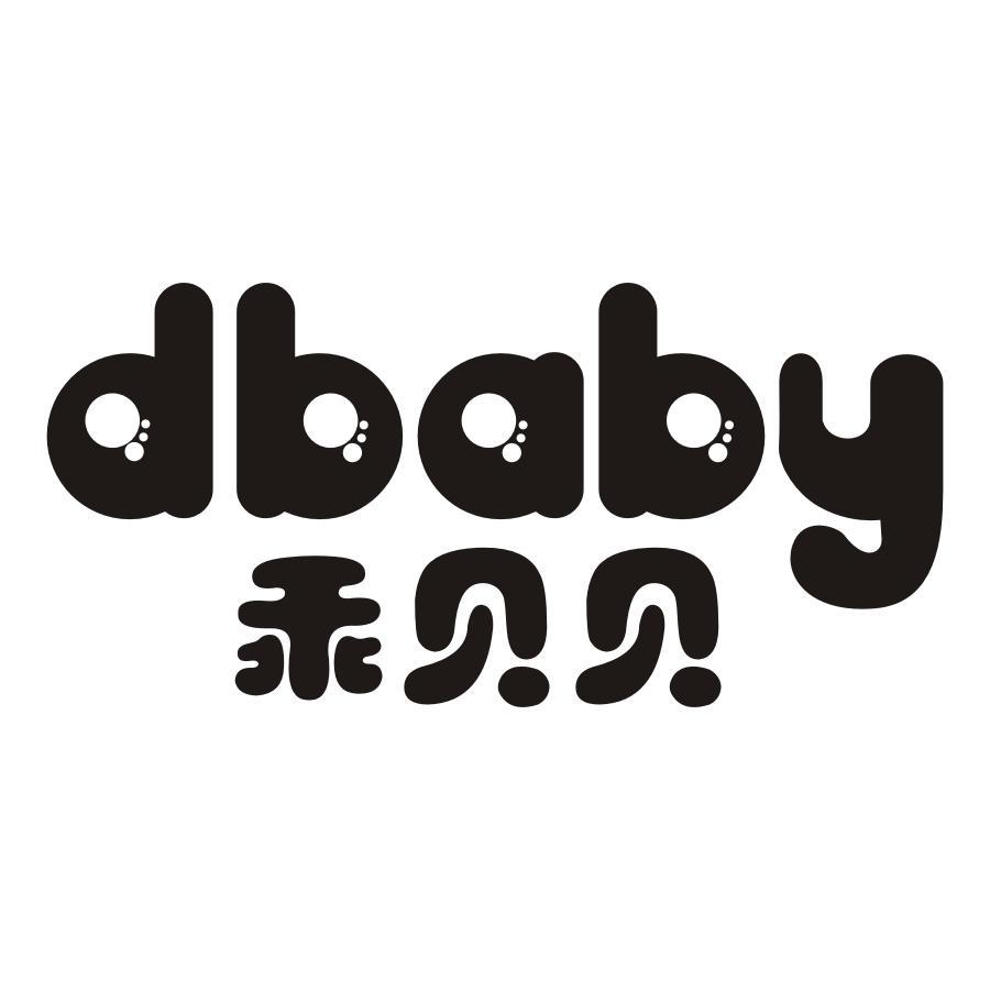 转让商标-乖贝贝 DBABY