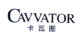 卡瓦图 CAVVATOR