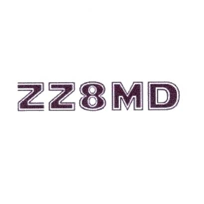25类-服装鞋帽,ZZ8MD