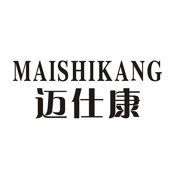 转让亚博娱乐yabo11-迈仕康